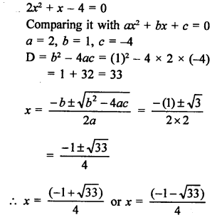 RS Aggarwal Class 10 Solutions Chapter 10Quadratic Equations Ex 10C 6