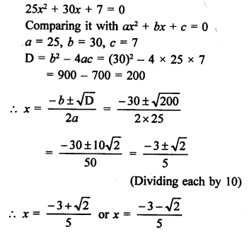 RS Aggarwal Class 10 Solutions Chapter 10Quadratic Equations Ex 10C 7