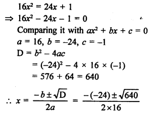 RS Aggarwal Class 10 Solutions Chapter 10Quadratic Equations Ex 10C 8
