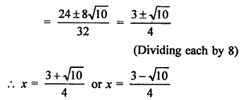 RS Aggarwal Class 10 Solutions Chapter 10Quadratic Equations Ex 10C 9