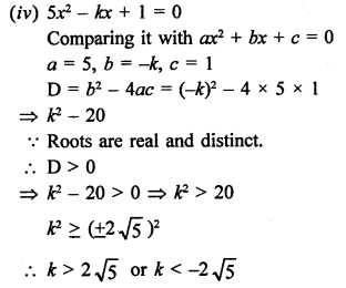 RS Aggarwal Class 10 Solutions Chapter 10Quadratic Equations Ex 10D 12