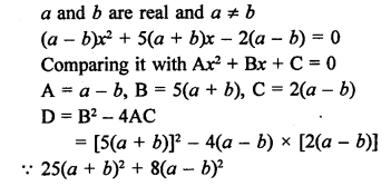 RS Aggarwal Class 10 Solutions Chapter 10Quadratic Equations Ex 10D 13