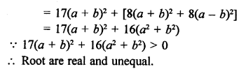 RS Aggarwal Class 10 Solutions Chapter 10Quadratic Equations Ex 10D 14