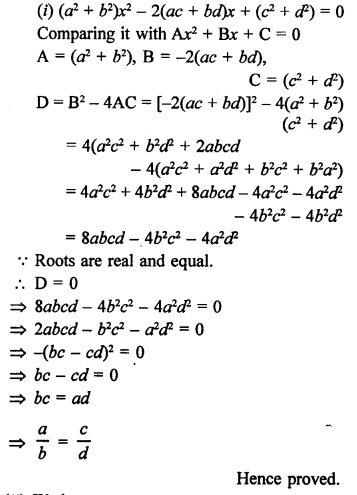 RS Aggarwal Class 10 Solutions Chapter 10Quadratic Equations Ex 10D 15