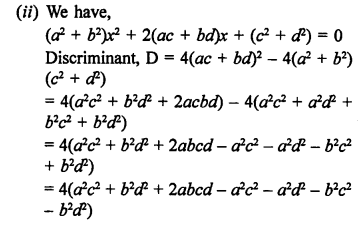 RS Aggarwal Class 10 Solutions Chapter 10Quadratic Equations Ex 10D 16