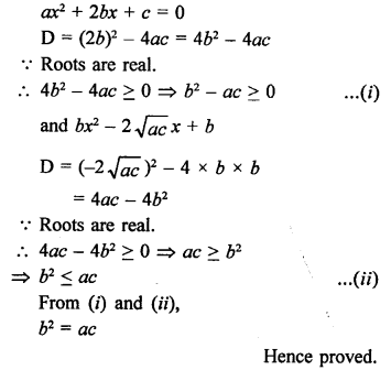RS Aggarwal Class 10 Solutions Chapter 10Quadratic Equations Ex 10D 18