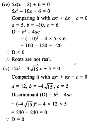 RS Aggarwal Class 10 Solutions Chapter 10Quadratic Equations Ex 10D 2