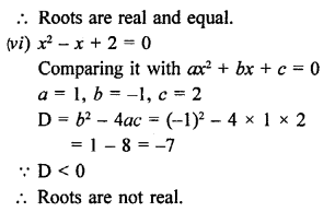 RS Aggarwal Class 10 Solutions Chapter 10Quadratic Equations Ex 10D 3