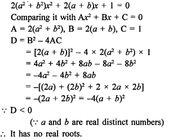 RS Aggarwal Class 10 Solutions Chapter 10Quadratic Equations Ex 10D 4