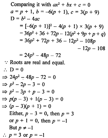 RS Aggarwal Class 10 Solutions Chapter 10Quadratic Equations Ex 10D 6