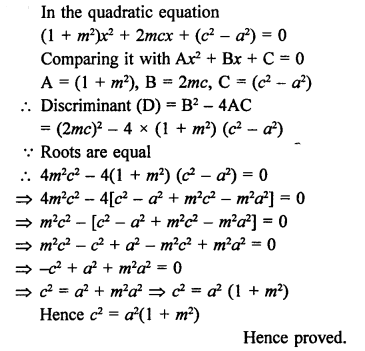 RS Aggarwal Class 10 Solutions Chapter 10Quadratic Equations Ex 10D 7