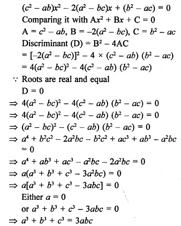 RS Aggarwal Class 10 Solutions Chapter 10Quadratic Equations Ex 10D 8