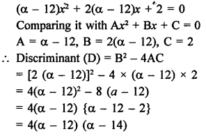 RS Aggarwal Class 10 Solutions Chapter 10Quadratic Equations Ex 10D 9