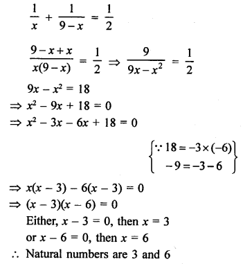 RS Aggarwal Class 10 Solutions Chapter 10Quadratic Equations Ex 10E 1