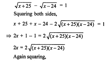 RS Aggarwal Class 10 Solutions Chapter 10Quadratic Equations Ex 10E 10