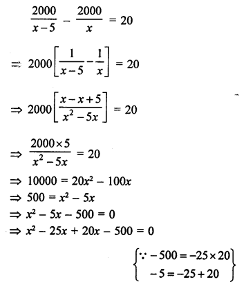 RS Aggarwal Class 10 Solutions Chapter 10Quadratic Equations Ex 10E 12