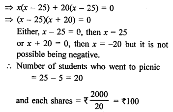 RS Aggarwal Class 10 Solutions Chapter 10Quadratic Equations Ex 10E 13