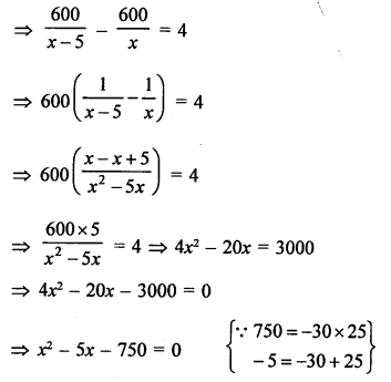 RS Aggarwal Class 10 Solutions Chapter 10Quadratic Equations Ex 10E 14