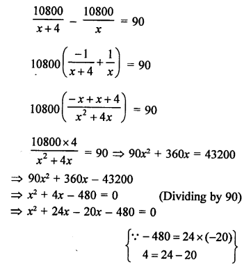 RS Aggarwal Class 10 Solutions Chapter 10Quadratic Equations Ex 10E 15