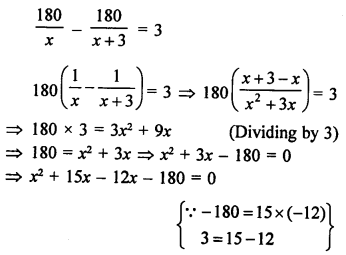 RS Aggarwal Class 10 Solutions Chapter 10Quadratic Equations Ex 10E 16