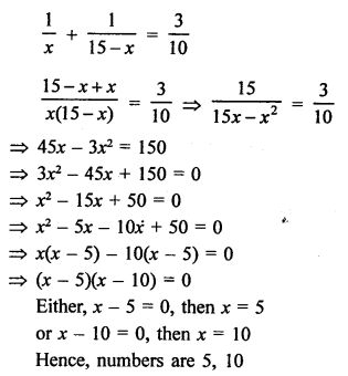 RS Aggarwal Class 10 Solutions Chapter 10Quadratic Equations Ex 10E 2