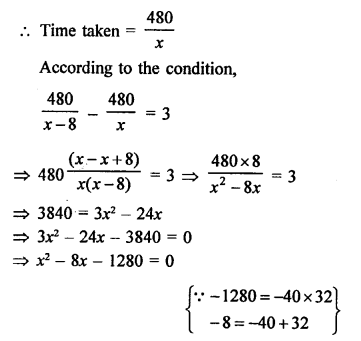 RS Aggarwal Class 10 Solutions Chapter 10Quadratic Equations Ex 10E 21