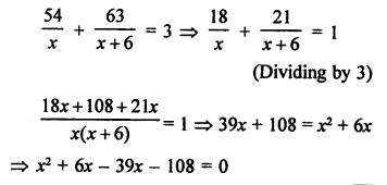 RS Aggarwal Class 10 Solutions Chapter 10Quadratic Equations Ex 10E 22