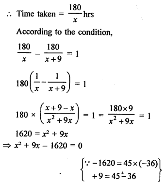 RS Aggarwal Class 10 Solutions Chapter 10Quadratic Equations Ex 10E 23