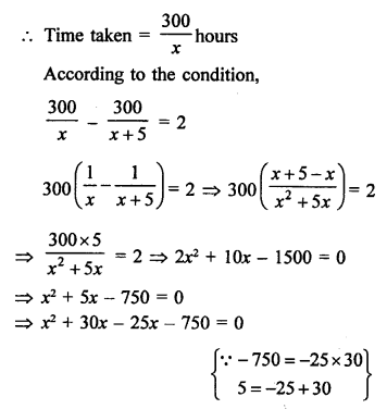 RS Aggarwal Class 10 Solutions Chapter 10Quadratic Equations Ex 10E 25