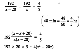 RS Aggarwal Class 10 Solutions Chapter 10Quadratic Equations Ex 10E 26