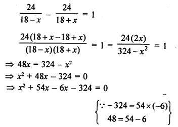 RS Aggarwal Class 10 Solutions Chapter 10Quadratic Equations Ex 10E 28