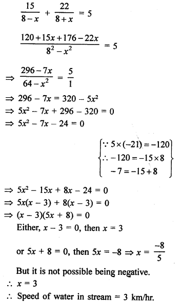 RS Aggarwal Class 10 Solutions Chapter 10Quadratic Equations Ex 10E 29