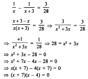 RS Aggarwal Class 10 Solutions Chapter 10Quadratic Equations Ex 10E 3