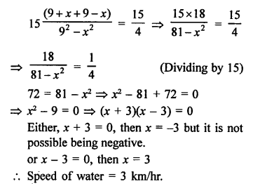 RS Aggarwal Class 10 Solutions Chapter 10Quadratic Equations Ex 10E 31