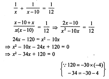 RS Aggarwal Class 10 Solutions Chapter 10Quadratic Equations Ex 10E 32