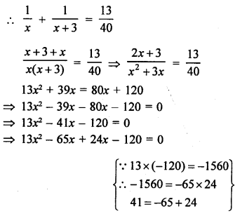 RS Aggarwal Class 10 Solutions Chapter 10Quadratic Equations Ex 10E 33