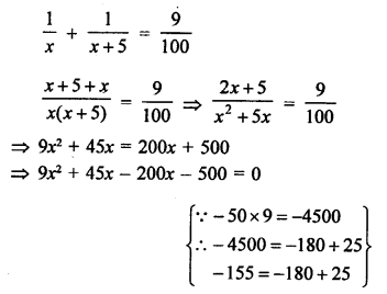 RS Aggarwal Class 10 Solutions Chapter 10Quadratic Equations Ex 10E 34