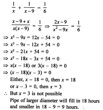 RS Aggarwal Class 10 Solutions Chapter 10Quadratic Equations Ex 10E 35
