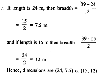 RS Aggarwal Class 10 Solutions Chapter 10Quadratic Equations Ex 10E 38
