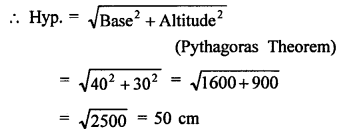 RS Aggarwal Class 10 Solutions Chapter 10Quadratic Equations Ex 10E 40
