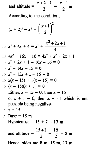 RS Aggarwal Class 10 Solutions Chapter 10Quadratic Equations Ex 10E 41