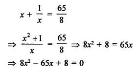 RS Aggarwal Class 10 Solutions Chapter 10Quadratic Equations Ex 10E 5