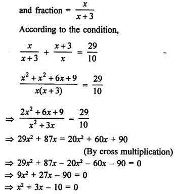 RS Aggarwal Class 10 Solutions Chapter 10Quadratic Equations Ex 10E 7