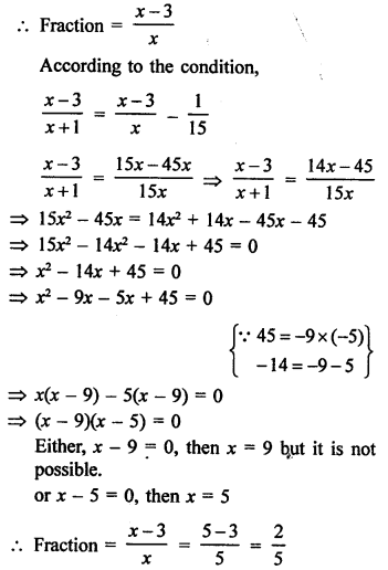 RS Aggarwal Class 10 Solutions Chapter 10Quadratic Equations Ex 10E 8