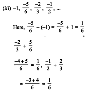 RS Aggarwal Class 10 Solutions Chapter 11Arithmetic Progressions Ex 11A 1