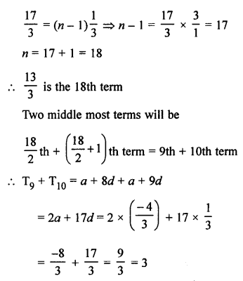 RS Aggarwal Class 10 Solutions Chapter 11Arithmetic Progressions Ex 11A 12