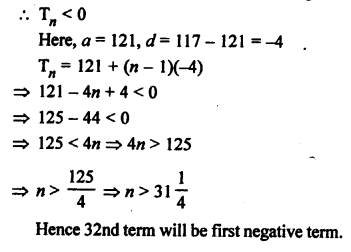 RS Aggarwal Class 10 Solutions Chapter 11Arithmetic Progressions Ex 11A 14