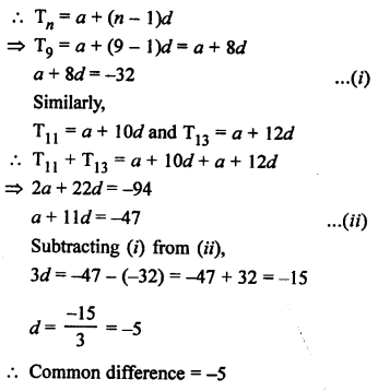 RS Aggarwal Class 10 Solutions Chapter 11Arithmetic Progressions Ex 11A 17