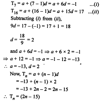 RS Aggarwal Class 10 Solutions Chapter 11Arithmetic Progressions Ex 11A 18