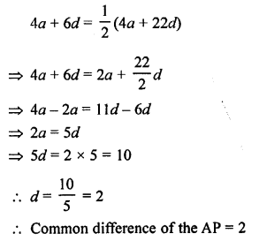 RS Aggarwal Class 10 Solutions Chapter 11Arithmetic Progressions Ex 11A 21